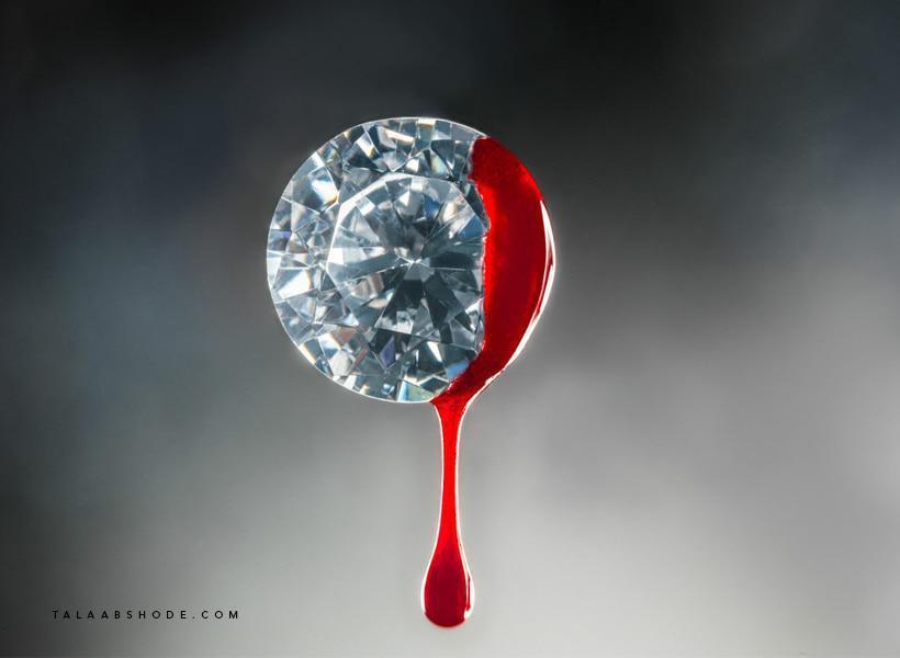 الماس خونین + Blood Diamond