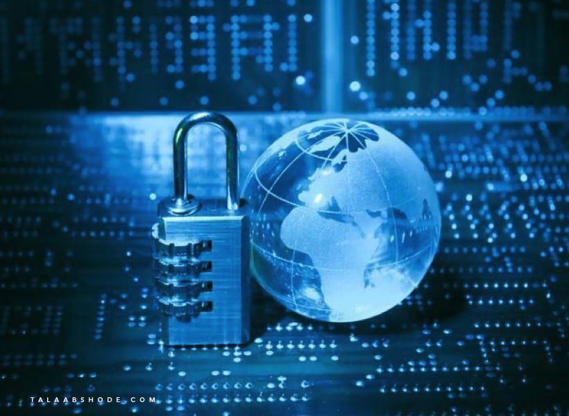 امنیتدر فضای مجازی و ارز دیجیتال