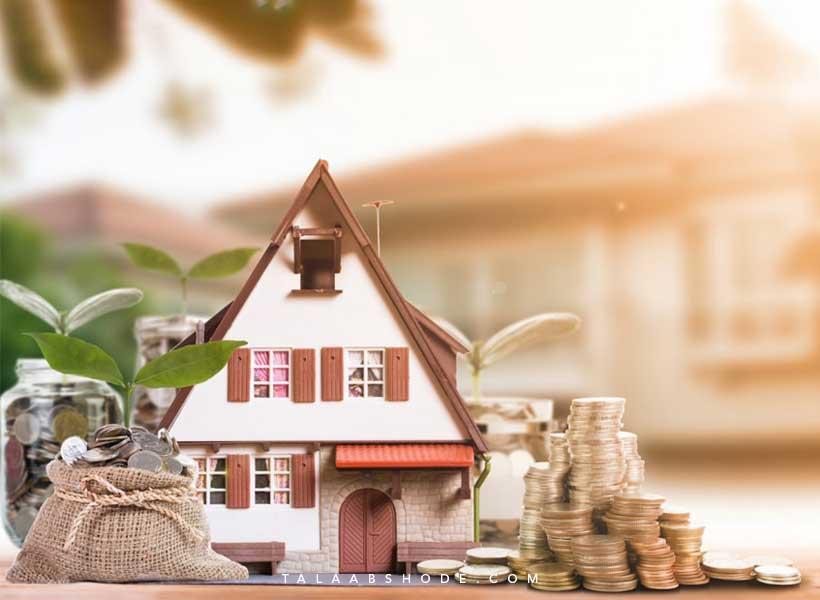 بهترین روش های سرمایه گذاری در بازار مسکن چیست ؟