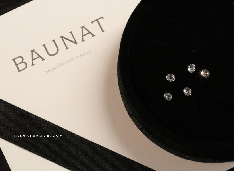 شرکت بوآنت الماس + تولید کننده الماس Baunat